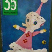 35_MM_DEC_1961