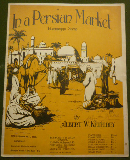 in-a-persian-market